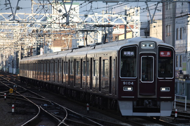 阪急神戸線 9000系9004F 特急 新開地 行