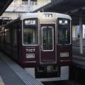 Photos: 阪急神戸線 7000系7007F 普通 阪急神戸三宮 行