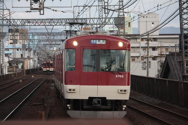 近鉄大阪線 3200系3703F 普通 難波 行