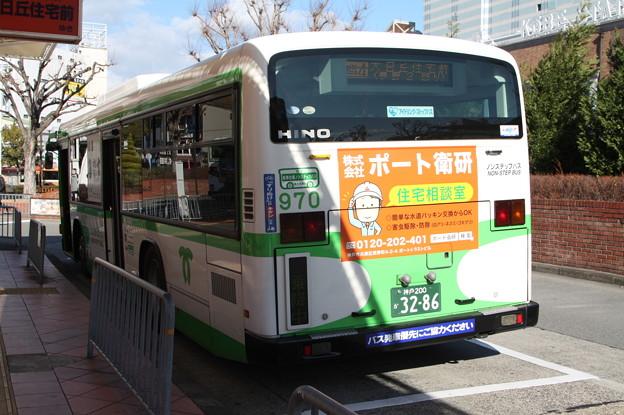 神戸市営バス 970号車 後部