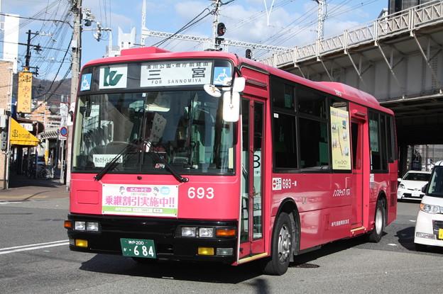 神戸交通振興 693号車