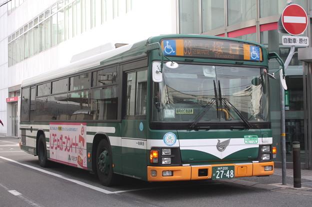 伊丹市営バス 神戸200か2748
