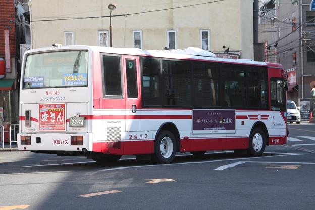 京阪バス N-1145号車 後部