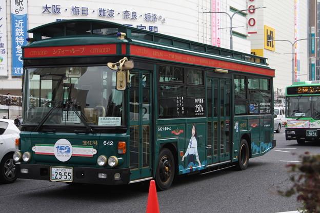 神戸交通振興 シティループ 642号車