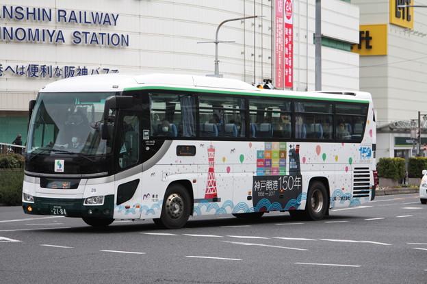 山陽バス 7628S号車 「神戸開港150年」ラッピング