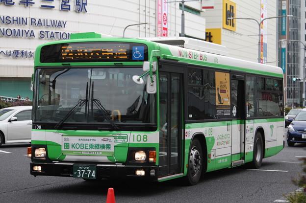 神戸市営バス 108号車 2系統 JR六甲道 行