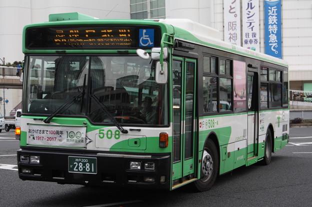 神戸市営バス 508号車