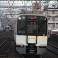 写真: 近鉄奈良線 9820系9722F