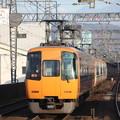 写真: 近鉄22000系 ACE