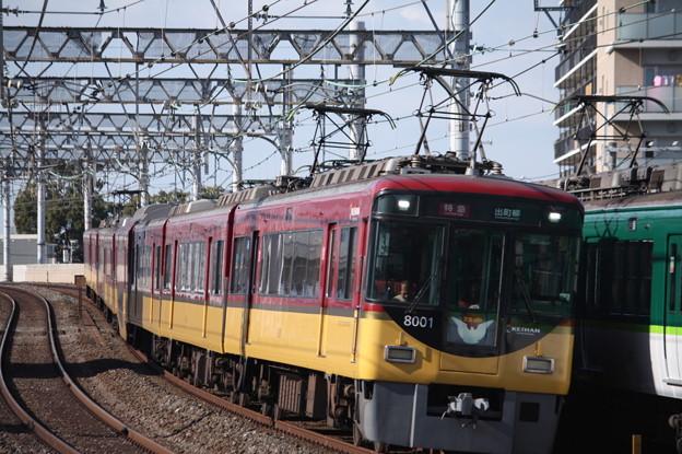 京阪本線 8000系8001F 特急 出町柳 行