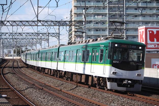 京阪本線 6000系6014F 急行 出町柳 行 (1)