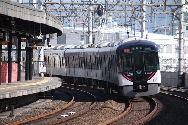 京阪本線 3000系3002F 特急 出町柳 行 (1)