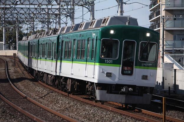 京阪本線 1000系1501F 急行 出町柳 行