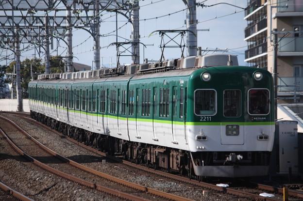 京阪本線 2200系2211F 普通 三条 行