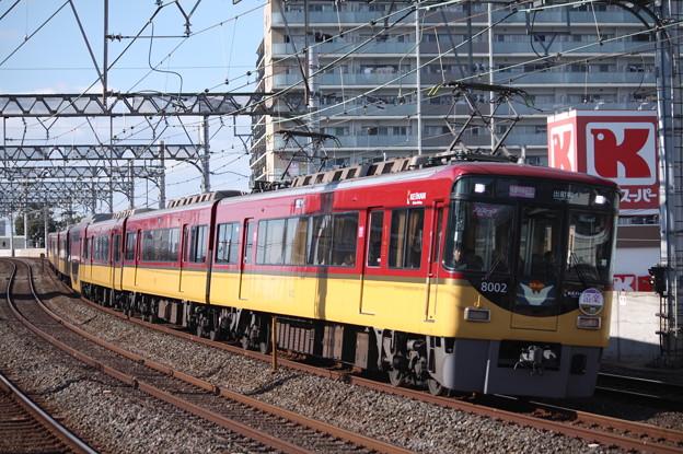 京阪本線 8000系8002F 快速特急 洛楽 出町柳 行 (1)