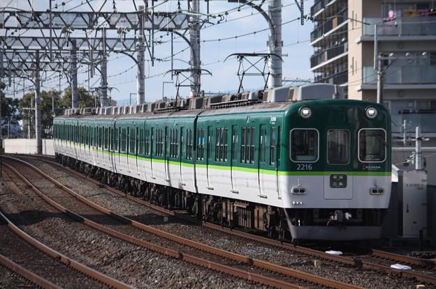 京阪本線 2000系2216F 普通 三条 行