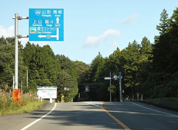 01. 07:50 宮城県道12号線 蔵王エコーライン入口