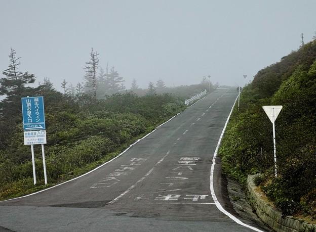 09. 08:25 蔵王ハイライン入口