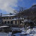写真: 旧英国領事館