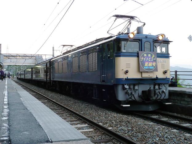 P1020347