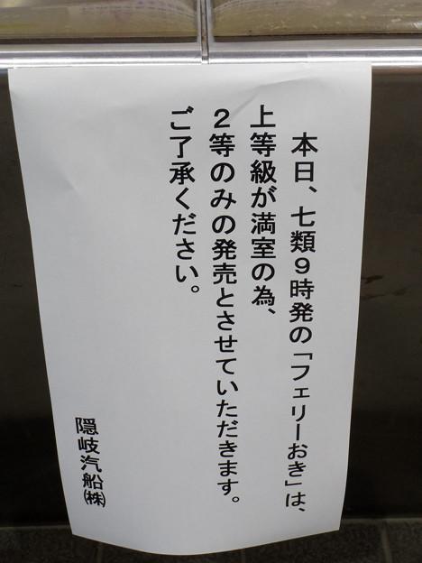 IMGP1243 (2)