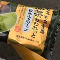 写真: 抹茶粒あんホイップ