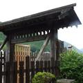 福島関の門~(^^♪