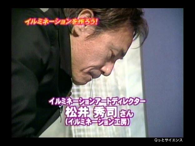 09_イルミネーションアートディレクター