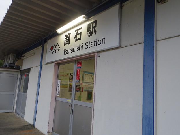 新潟県糸魚川市に知る人ぞ知る、すごい駅が