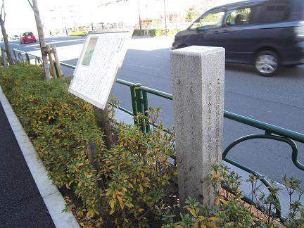 梅屋敷の碑と看板