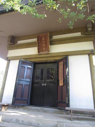 普門院の毘沙門堂