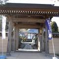 写真: 光厳寺の山門