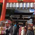 Photos: 伊予豆比古命神社(椿神社)