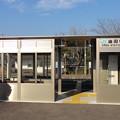 写真: 高徳線・造田駅