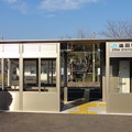 高徳線・造田駅