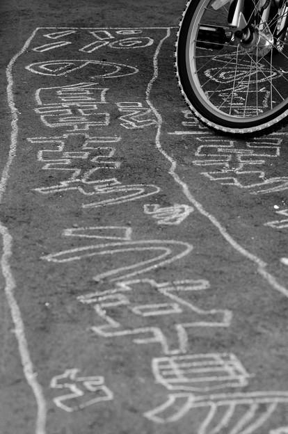 写真: 少年の主張/自転車
