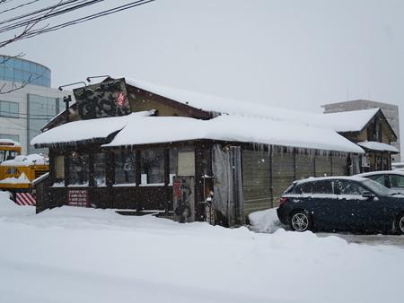 麺屋あごすけ(冬期間)