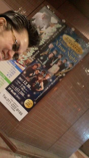 ニューオータニ' イン札幌でのディナーパーティー2