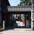 写真: 81番龍蔵寺