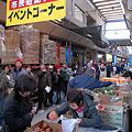 写真: 2011/01/22(SAT) 千葉市中央卸売市場「市民感謝デー」 関連棟