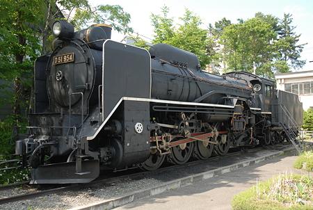 富良野市役所前に展示されていたD51 954号機