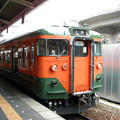 写真: 113系2000番台電車