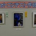 Photos: 受賞作品