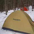 ベースのテント