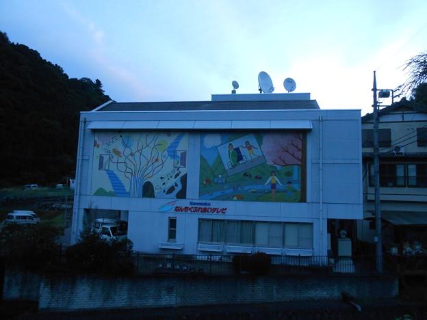 群馬県 南牧村 なんもくふれあいテレビ