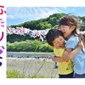 Photos: 仲良し姉弟♪