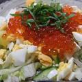写真: サラダご飯