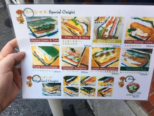 2017/10/08 朝食は「ポークたまごおにぎり本店」の
