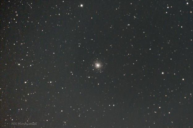 写真: M75 いて座の球状星団