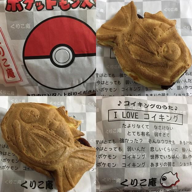 Photos: コイキング焼き
